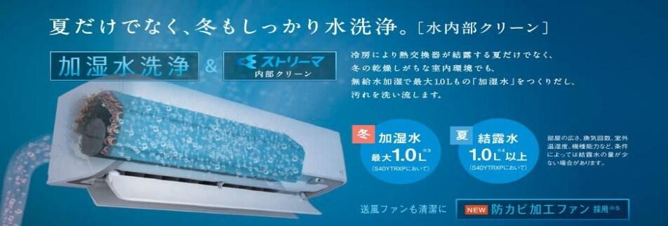 【ケイズエアシステム】      エアコンの販売・施工・メンテナンスおまかせください!!